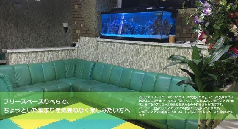 リベラレンタルスペース レンタルスペースの室内の写真