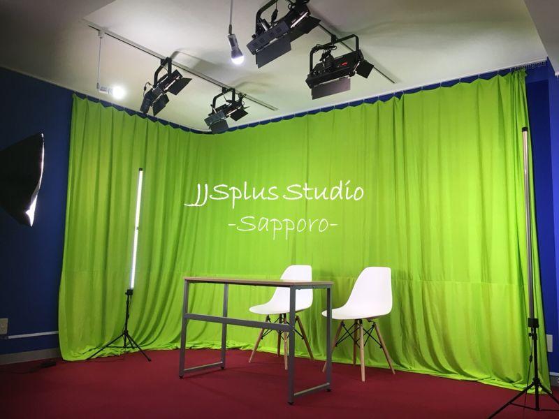 JJSplusスタジオ レンタルスタジオの室内の写真