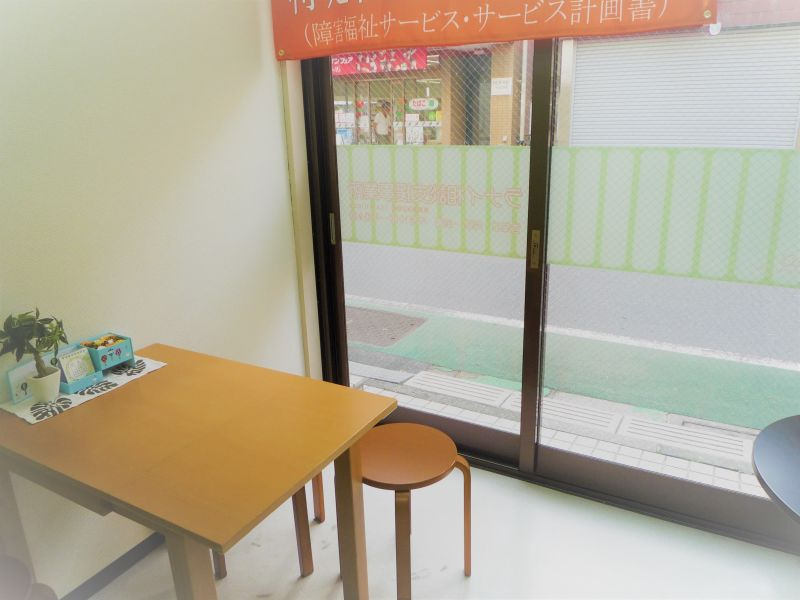 ラナイ相談支援事業所 相談室の室内の写真