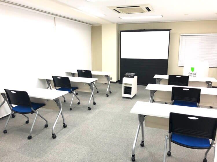 ソーシャルディスタンスを考慮したレイアウト例 - 銀座ユニーク貸会議室 ビジネストレーニングルームの室内の写真