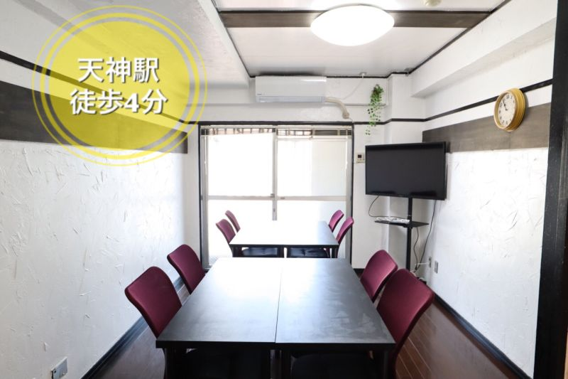 お気軽会議室天神プリンス オープン♪天神駅徒歩5分の会議室の室内の写真