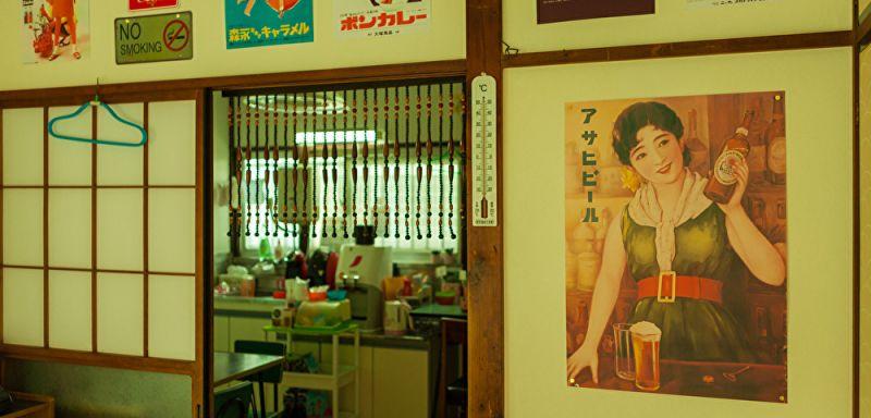 アイビーカフェ府中 昭和の食堂・台所・浴室フルパックの室内の写真