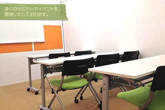 勉強カフェ那覇ラーニングスタジオ セミナー室の室内の写真