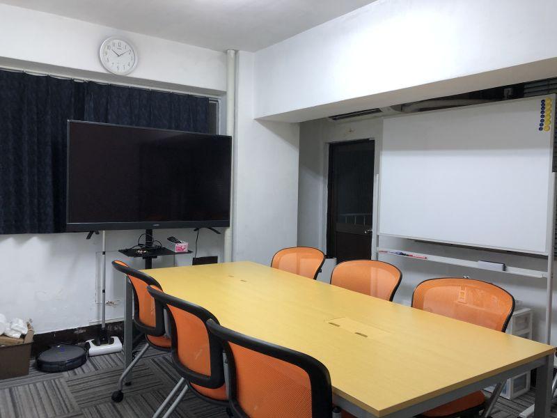 ABC会議室 貸し会議室の室内の写真