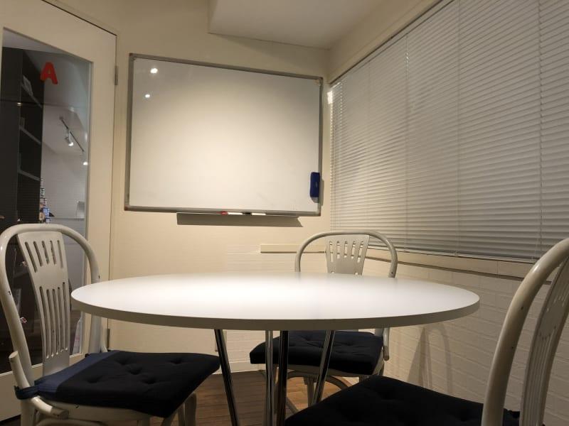 語楽塾リトルアジア 鎌倉校 レンタル会議室の室内の写真