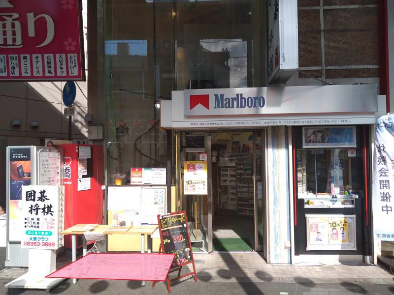 赤枠部が当スペースになります。 - 大京クラブ【レンタルスペース】 【 軒先スペース 】の室内の写真