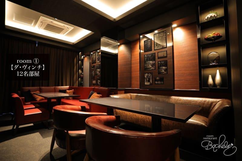 最大人数12名様 黒を基調としたデザイナーズ空間 - ルームレストラン バチェラー ダヴィンチの室内の写真