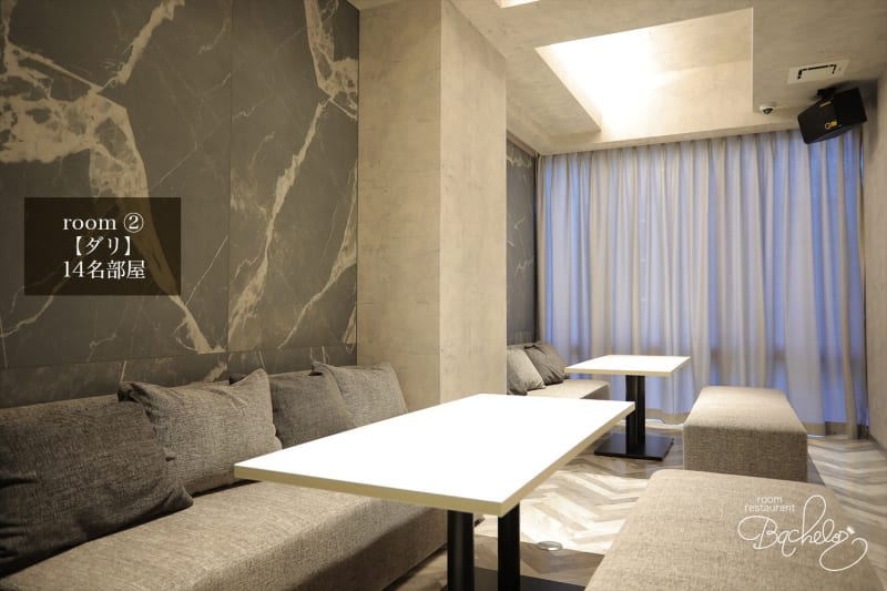 最大人数14名様 石を基調とした大人空間 - ルームレストラン バチェラー ダリの室内の写真
