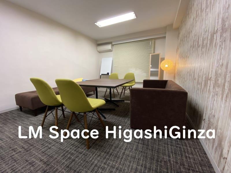 LMスペース東銀座の室内の写真