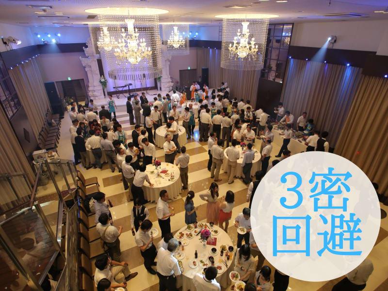 バトゥール東京の室内の写真