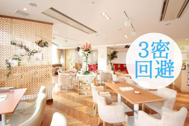 パセラリゾーツ横浜イアス店 プルメリアカフェの室内の写真