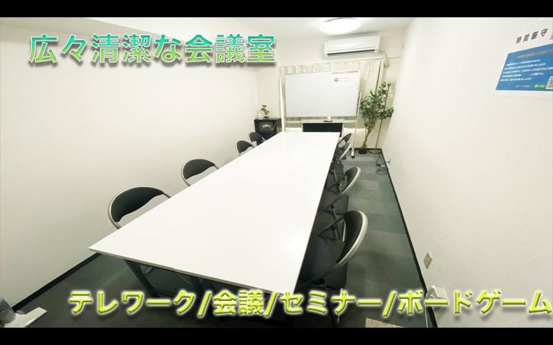 上野駅から徒歩1分の好立地です✨ - JK Room 上野駅前2号店 貸し会議室の室内の写真