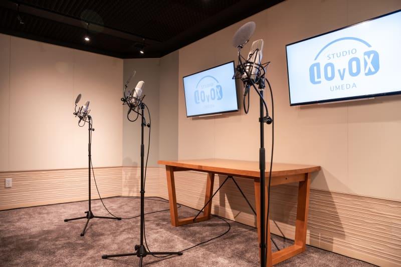 アフレコ収録スタジオの為防音室 - STUDIOLOVOXUMEDA 収録ブースの室内の写真