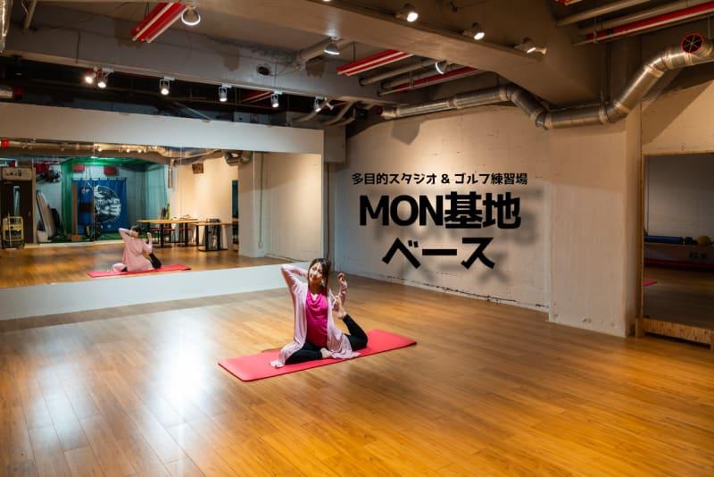 6m x 7m 42㎡の多目的フロア - MON基地ベース フリースペース 貸しスタジオの室内の写真