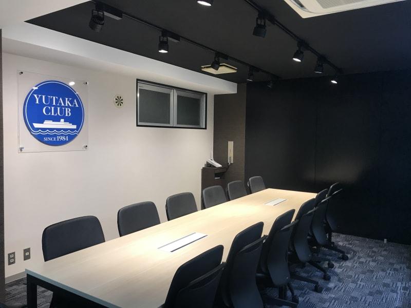 クルーズのゆたか俱楽部㈱ 会議室の室内の写真