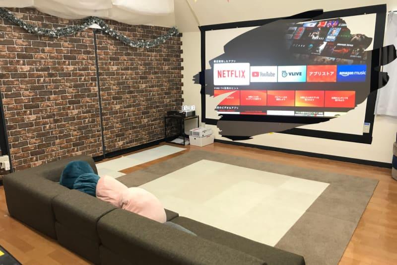 クレオ高田馬場 \定員4名/広々フリースペースの室内の写真