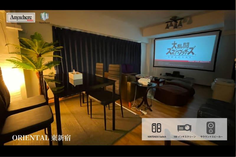 100インチスクリーン/プロジェクター完備/Switch/  サラウンドスピーカー - ORIENTAL東新宿 410 の室内の写真