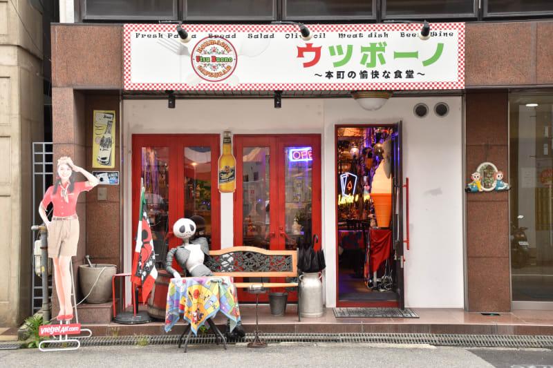 ウツボーノ レンタルカフェ&キッチンの入口の写真