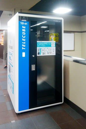 テレキューブ 西武鉄道 高田馬場駅 改札内 10-01の室内の写真