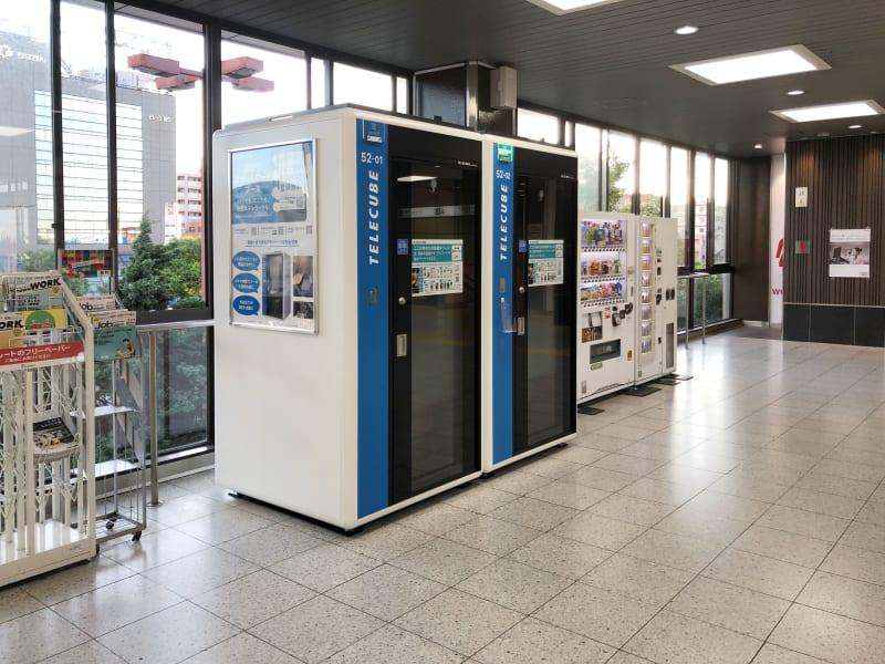 テレキューブ 京成幕張本郷駅 52-02の室内の写真