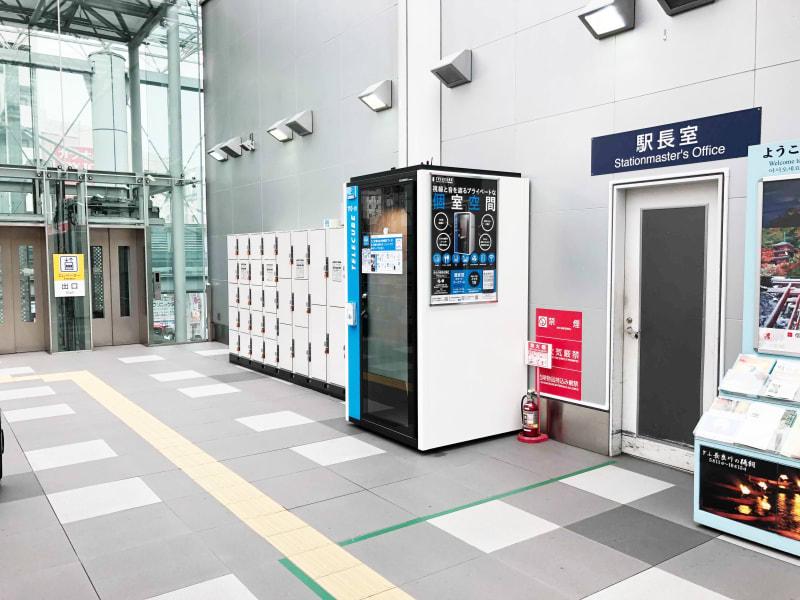 テレキューブ 名古屋鉄道 名鉄岐阜駅 2F改札外 110-01の室内の写真