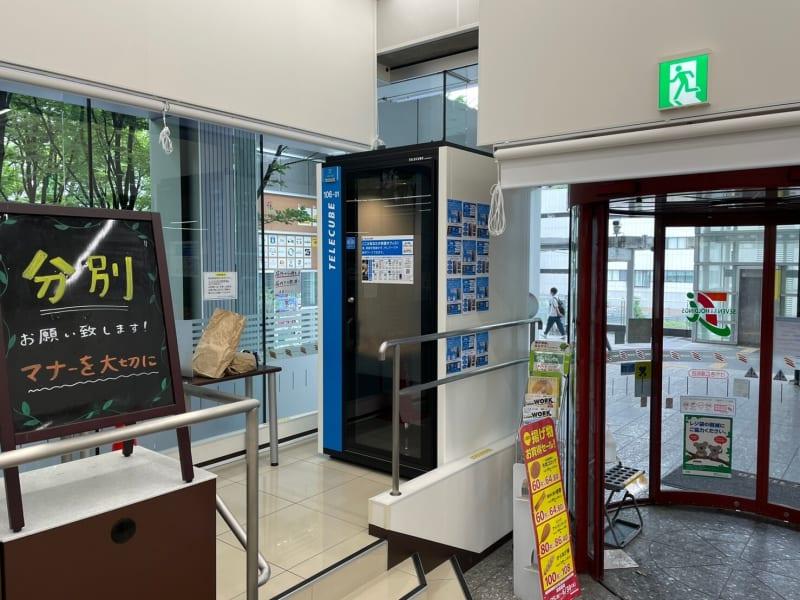 テレキューブ セブンイレブンけやき広場前店 106-01の室内の写真