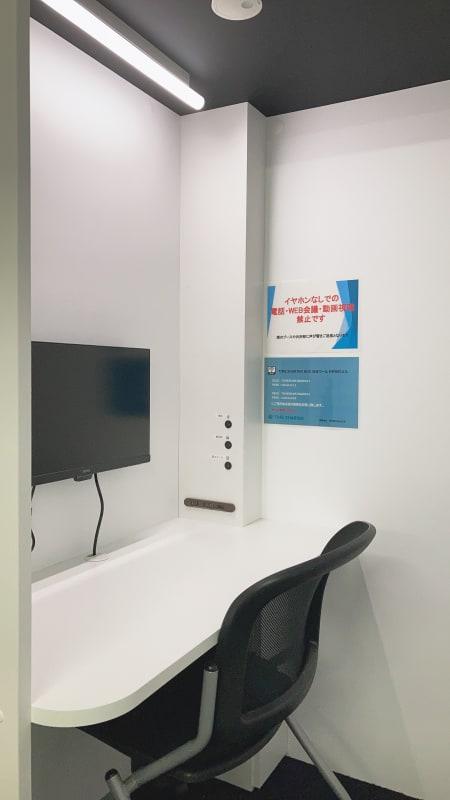 渋谷ワールド宇田川ビル 1人個室 RoomH(7F)の室内の写真