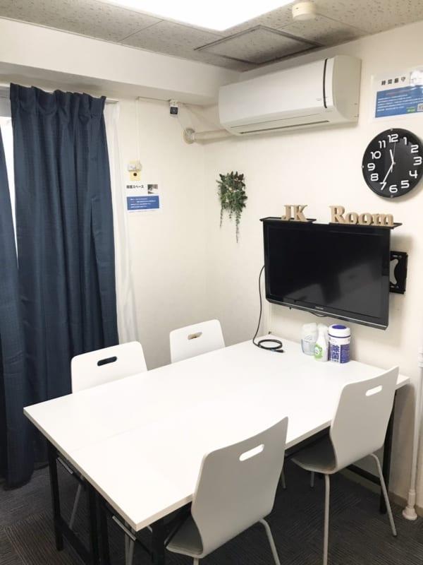 JK Room 永谷タウンプラザ 貸会議室の室内の写真