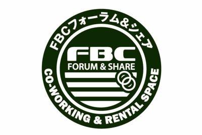 FBCフォーラム&シェア神田