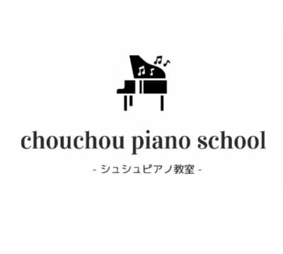 chouchou piano school シュシュピアノ教室