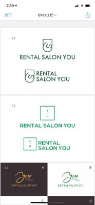rental salon you