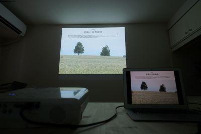 西新宿 木のぬくもりスペース 4F たぬき分室の設備の写真