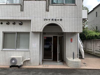 いちご会議室 阿佐ヶ谷の入口の写真