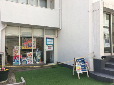Studio Muku 地下スタジオの入口の写真