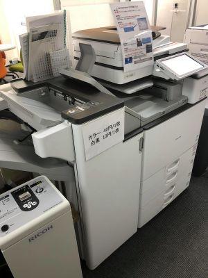 【新宿】知恵の場オフィス 別館 新宿駅徒歩7分!会議室B 3名の設備の写真