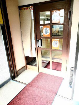 Nao Dance Lounge 元住吉レンタルスタジオの入口の写真
