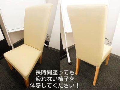 長時間座っても疲れない椅子です。長時間のテレワークにも重宝します。 - アーキヒルズ茅場町ベース 【茅場町・八丁堀】32名の会議室の設備の写真