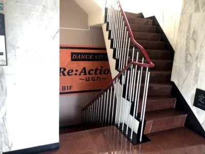 Re:Action2 はなれ ダンススタジオ、レンタルスペースの入口の写真