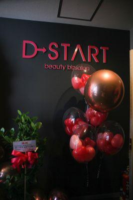 D→START広島 貸し会議室の入口の写真