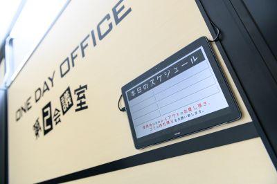 ワン・デイ・オフィス 第2会議室 会議室【舞台練習・稽古】の設備の写真