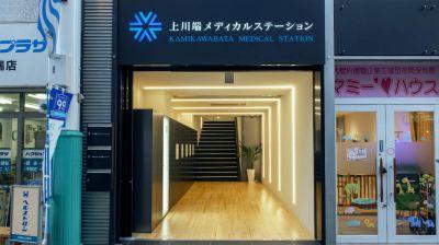 上川端MS貸会議室 貸し会議室 の外観の写真