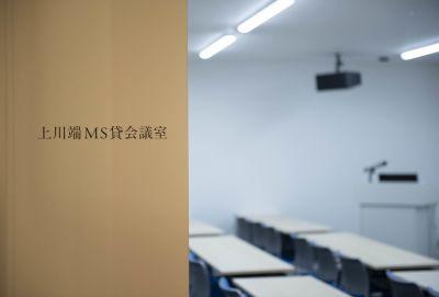 上川端MS貸会議室 貸し会議室 の入口の写真