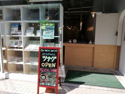 第3弘道プラザ セミナースペースの入口の写真