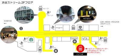 アディダスフットサルパーク渋谷 渋谷ストリーム4階トルクコート内の入口の写真