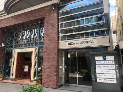 BIZcomfort横浜元町 完全個室:会議室【6名用】の入口の写真