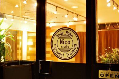 Nico studio レンタルスタジオの外観の写真