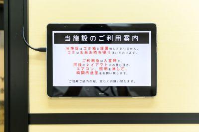 ワン・デイ・オフィス 第2会議室 会議室【着付け教室】の設備の写真