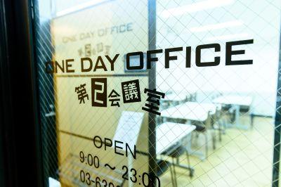 ワン・デイ・オフィス 第2会議室 会議室【着付け教室】の入口の写真