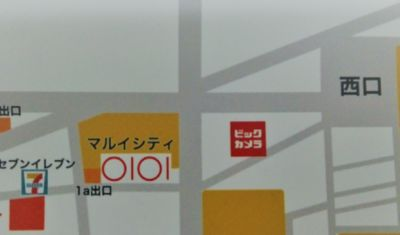 スペース「Pitto」 泰共フラットビル 311号室の外観の写真