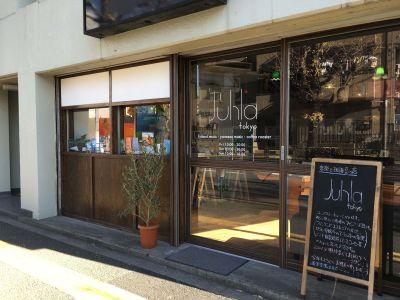 Juhla Tokyo 音楽とコーヒーの店の外観の写真